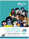 Growing up unequal: gender and socioeconomic differences in young people's health and well-being. Health Behaviour in School-aged Children (HBSC) study: international report from the 2013/2014 survey
